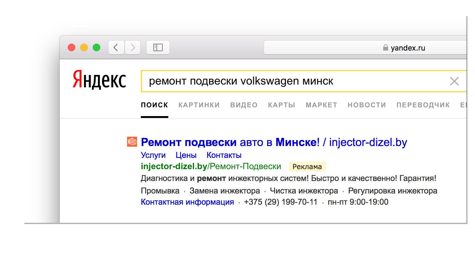 Отзывы на форуме контекстная реклама как разрекламировать банковский продукт