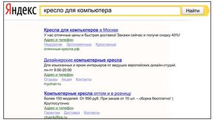 Малый бизнес контекстная реклама как создать контекстную рекламу самостоятельно яндекс директ